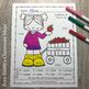 Addition Center Games with a Year Round Theme - Nine Concepts