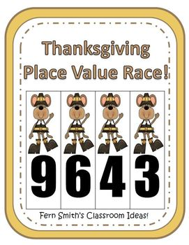 Place Value Race Center Game - Thanksgiving Version