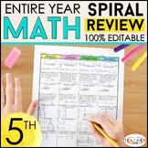 5th Grade Spiral Math Homework {Common Core} - ENTIRE YEAR