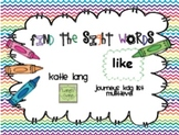 Find the Sight Words Worksheets Journeys Kindergarten Word List