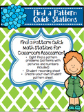 Finding A Pattern Math Quick Stations