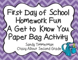 First Day of School Get to Know You Homework