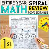 1st Grade Spiral Math Homework {Common Core} - ENTIRE YEAR