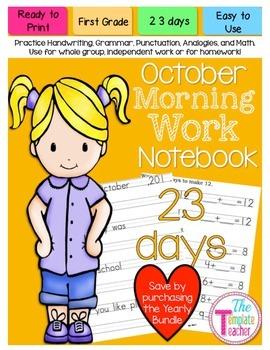 First Grade Morning Work - Do Now - October