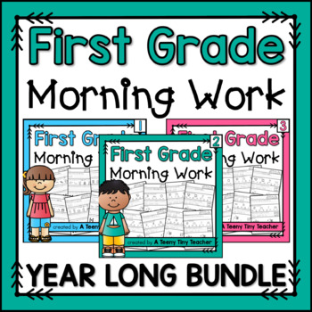 First Grade Morning Work {The Bundle}