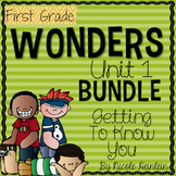 First Grade Wonders Unit 1 Bundle