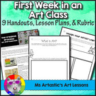 First Week Of Art Class - Intermediate and Secondary Back