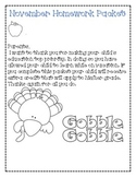 First grade thanksgiving homework packet