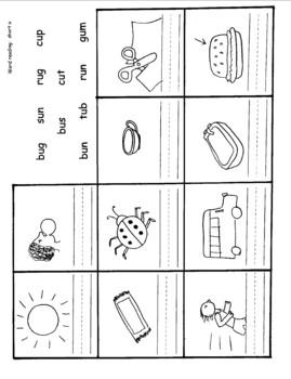 all worksheets short u phonics worksheets printable worksheets guide for children and parents. Black Bedroom Furniture Sets. Home Design Ideas