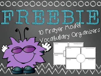Frayer Model Vocabulary Organizer Printables FREEBIE
