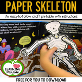 Free Printable: Make a Skeleton Craft