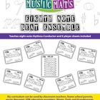 """Free digital pdf download of Part 1 of """"Eight Note Beat Ensemble"""""""