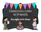 French Classroom Rules Agreements (Les règles de la classe