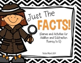 Just the Facts {Games and Acitivites for Common Core Fact
