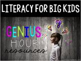 Genius Hour Classroom Materials (Teacher & Student)