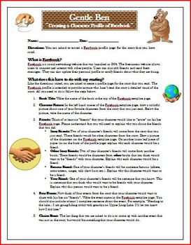 Gentle Ben by Walt Morey Facebook Reading Comprehension Activity