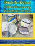 Back to School Dodecahedron Project - Cooperative Learning