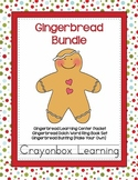 Gingerbread Bundle
