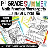 Going to the Beach End of Year Summer Math Practice Common