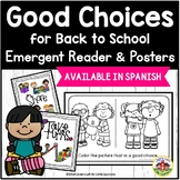Good Choices for Back to School: Emergent Reader and Posters