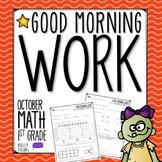 Good Morning Work - Math - October (1st Grade)