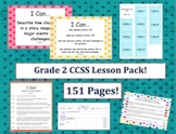 Grade Two Common Core Lesson Pack - Designer Dots