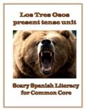 Spanish!  Español!  Great Lessons & Games! Present Tense U