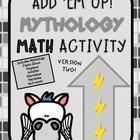 Greek Mythology Add 'Em Up! Math Activity (Version Two)