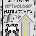 Greek Mythology Add 'Em Up! Math Activity (Version Two)
