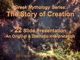 Greek Mythology Story of Creation Common Core Rigor Litera