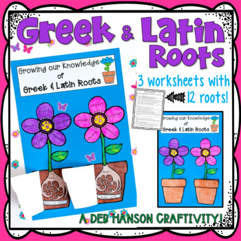 Greek and Latin Root Craftivity:  Roots and Flowers