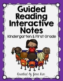 Guided Reading Journal Post-its: Kindergarten & First Grade