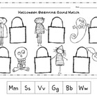 Halloween Beginning Sound Match Cut & Paste Worksheet