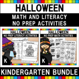 Halloween Kindergarten Language Arts and Math Worksheets Bundle