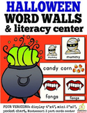 Halloween Word Wall Cards {includes 40 words}