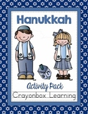 Hanukkah Activity Pack - Math & Language  #myfavoritethings2014