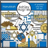 Hanukkah {Graphics for Commercial Use}