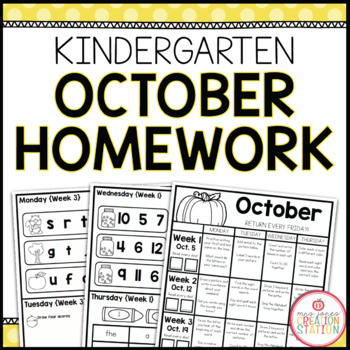 Homework Packet: Kindergarten | October