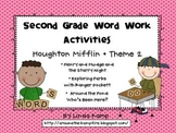 Houghton Mifflin Theme 2 Second Grade Word Work