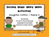 Houghton Mifflin Theme 3 Second Grade Word Work