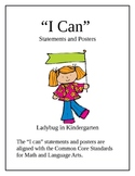 I Can Statement Posters for Common Core