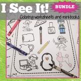 Coloring Worksheets for Articulation BUNDLE!  I See It!