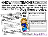 I Wish My Teacher Knew {Now Your Teacher Knows}
