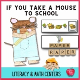 If You Take A Mouse To School Lesson Plan and Activities