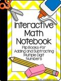 Interactive Math Notebook: Flip Books for Adding/Subtracti