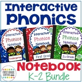 Interactive Notebook: Phonics {K-2 Bundle}