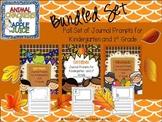 Journal Prompts: Bundled Set for Fall (Sept, Oct, Nov)