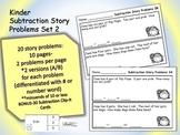 Kinder Subtraction Story Problems Set 2