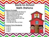 Kindergarten Back-to-School Math Stations