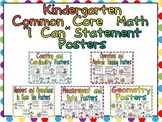 Kindergarten Common Core Standards MATH Posters